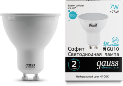Лампа Gauss LED Elementary MR16 GU10 7W 550lm 13627