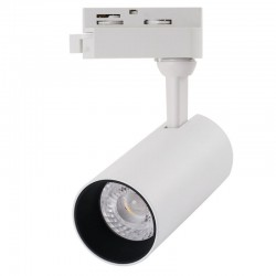 Светильник на шине ARTE Lamp A4568PL-1WH TRACK LIGHTS WHITE